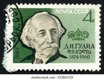RUSSIA - CIRCA 1964: post stamp printed in USSR (CCCP, soviet union) shows portrait of Dmitry I. Gulia (1874-1960) writer, Abkhazian poet; Scott 2894 A1458 4k green, circa 1964