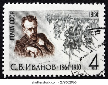 RUSSIA - CIRCA 1964: a stamp printed in the Russia shows Skiers, Painting by Sergei Vasilievich Ivanov, painter, circa 1964
