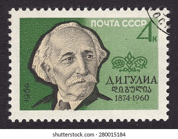 RUSSIA - CIRCA 1964: stamp printed by Russia, shows Dmitry Iosifovich Gulia-Abkhazian writer, people's poet of Abkhazia, circa 1964