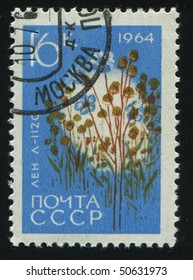 RUSSIA - CIRCA 1964: stamp printed by Russia, shows flax, circa 1964.