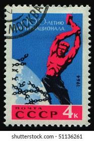 RUSSIA - CIRCA 1964: stamp printed by Russia, shows labour man, circa 1964.