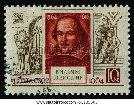 RUSSIA - CIRCA 1964: stamp printed by Russia, shows portrait Shakespeare, circa 1964.