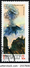 RUSSIA - CIRCA 1965: post stamp printed in USSR (CCCP, soviet union) shows hyperactive stratovolcano Karumski (Karymsky) erupting; Kamchatka volcanoes; Scott 3118 A1541 12k, circa 1965