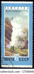 """RUSSIA - CIRCA 1966: A post stamp printed in USSR shows Valley of Geysers on the Kamchatka Peninsula, series """"Landscapes of the Far East"""", circa 1966"""