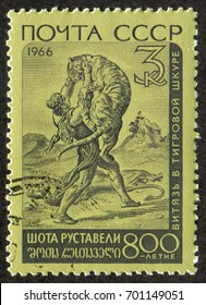 """RUSSIA - CIRCA 1966: A post stamp printed in the USSR (Soviet Union) shows a picture """"The Knight in the Tiger's Skin"""". From the series The 800th Anniversary of the Birth of Shota Rustaveli, circa 1966"""