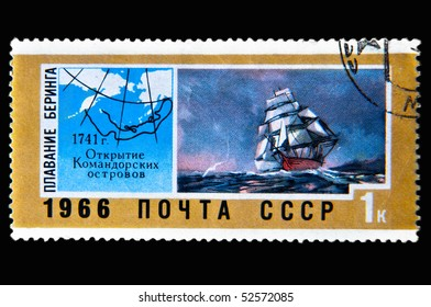 RUSSIA - CIRCA 1966 stamp printed by Russia, shows Commander Islands opening, circa 1966