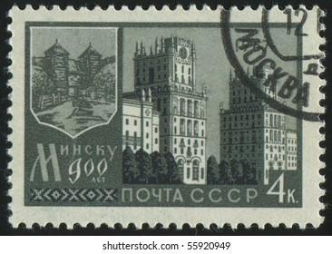 RUSSIA - CIRCA 1967: stamp printed by Russia, shows Views of Old and New Minsk, circa 1967.