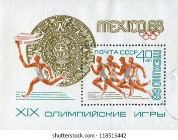 RUSSIA - CIRCA 1968: A stamp printed in USSR (Soviet Union), shows running sportsmen with Olympic fire. 19th Olympic Games, Mexico City. Souvenir Sheet. Scott catalog 3497 A1676 40k, circa 1968