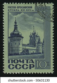 RUSSIA - CIRCA 1968: stamp printed by Russia, shows Russian Architecture, circa 1968.