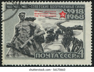 RUSSIA - CIRCA 1968: stamp printed in Russia, shows Battle of Stalingrad monument & German prisoners of war, circa 1968.