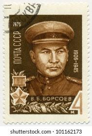 RUSSIA - CIRCA 1970: A stamp printed in USSR, shows portrait of Colonel antitank artillery, the hero of the Soviet Union V.B.Borsoev (1906-1945), circa 1970
