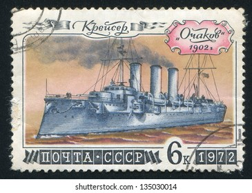 RUSSIA - CIRCA 1972: stamp printed by Russia, shows Cruiser Ochakov, circa 1972