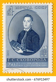 Russia - CIRCA 1972: A Stamp printed in USSR (Soviet Union) shows a portrait of a Gregory Skovoroda, circa 1972