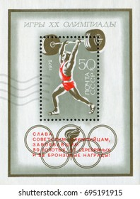 """Russia - CIRCA 1972: A stamp printed in the USSR (Soviet Union) shows the Weight lifter sportsman. From the """"XX Summer Olympic Games (Munich, Germany)"""" series, circa 1972"""