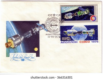 RUSSIA - CIRCA 1975: Postage stamps  special postal cancellation  and envelope printed by USSR devoted to the experimental space flight Soyuz Apollo, circa 1975