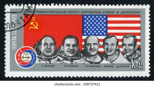 RUSSIA - CIRCA 1975: stamp printed by Russia, shows astronaut, spaceship, space, circa 1975