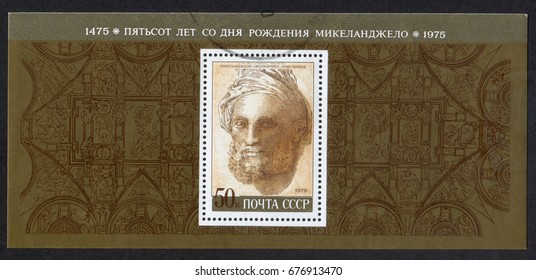 Russia - CIRCA 1975: A stamp printed in USSR (Soviet Union) shows a portrait of  Michelangelo. A stamp issue devoted to 500 years anniversary, circa 1975