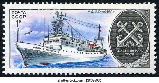 RUSSIA - CIRCA 1979: stamp printed by Russia, shows ship  circa 1979