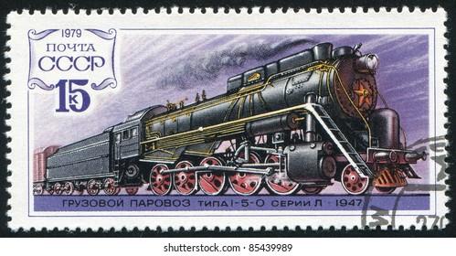 RUSSIA - CIRCA 1979: stamp printed by Russia, shows locomotive, circa 1979