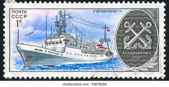 RUSSIA - CIRCA 1979: stamp printed by Russia, shows ship Vulkanolog, circa 1979