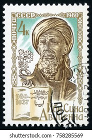 RUSSIA - CIRCA 1980: post stamp printed in USSR (soviet union) shows Avicenna (980-1037), Persian polymath, philosopher, physician, astronomer, thinker, writer; Scott 4852 A2295 4k brown, circa 1980