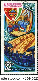 RUSSIA - CIRCA 1980: the stamp printed by Russia shows International space, circa 1980