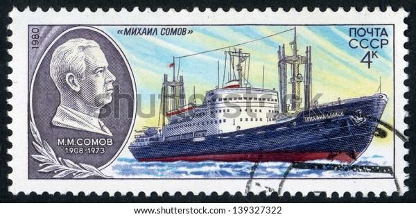 RUSSIA - CIRCA 1980: stamp printed by Russia, shows ship  circa 1980