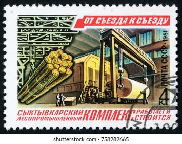 Paper Mill Images, Stock Photos & Vectors | Shutterstock