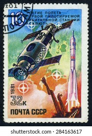 RUSSIA - CIRCA 1981: stamp printed by Russia, shows spaceship, space, circa 1981