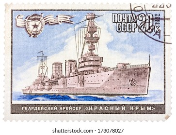 """RUSSIA - CIRCA 1982: stamp printed by Russia, shows Navy ship Guards cruiser """"Red Crimea"""", circa 1982"""