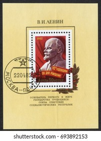 Russia - CIRCA 1982: A stamp printed in the USSR (Soviet Union) shows the Vladimir Lenin Portrait. Souvenir Sheet devoted to 112 Lenin's Birthday Anniversary, circa 1982