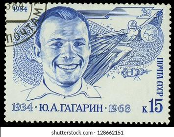 RUSSIA - CIRCA 1984: A stamp printed in USSR, shows portrait of Russian cosmonaut Yuri Gagarin, circa 1984