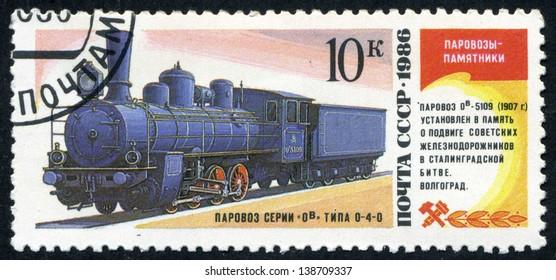 RUSSIA - CIRCA 1986: stamp printed by Russia, shows locomotive, engine, puffer, railroad,  circa 1986