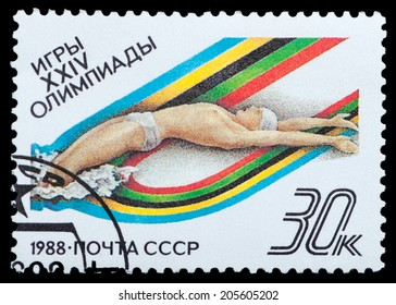 RUSSIA - circa 1988: A stamp printed by Russia, shows swimming, olympic games, circa 1988