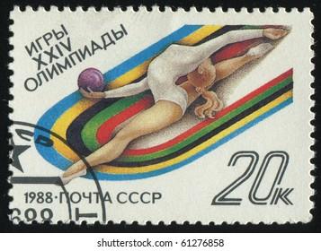 RUSSIA - CIRCA 1988: stamp printed by Russia, shows 1988 Summer Olympics, Seoul, Rhythmic gymnastics, circa 1988.