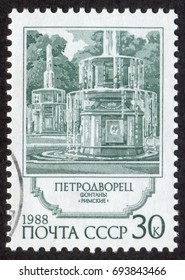 """Russia - CIRCA 1988: A stamp printed in the USSR (Soviet Union) shows The Roman Fountains at Petrodvorets. From """"Fountains of Petrodvorets (Peterhof)"""" series, circa 1988"""