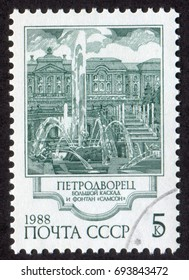"""Russia - CIRCA 1988: A stamp printed in the USSR (Soviet Union) shows the The Grand Cascade and Samson Fountain at Petrodvorets. From """"Fountains of Petrodvorets (Peterhof)"""" series, circa 1988"""