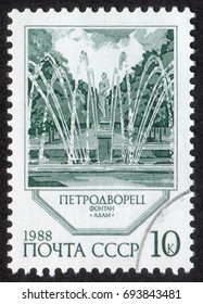 """Russia - CIRCA 1988: A stamp printed in the USSR (Soviet Union) shows The Adam Fountain at Petrodvorets. From """"Fountains of Petrodvorets (Peterhof)"""" series, circa 1988"""