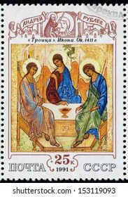 RUSSIA - CIRCA 1991: A stamp printed in USSR (Soviet Union), shows Trinity, icon by Andrei Rublev, 1564. Cultural Heritage, Scott catalog 6007 A2885 25k, circa 1991
