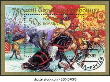 RUSSIA - CIRCA 1992: A stamp printed in Russia dedicated the 750th anniversary of the Ice battle of Lake Chudskoye, circa 1992