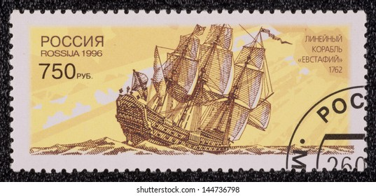 "RUSSIA - CIRCA 1996: A stamp printed in the RUSSIA, shows battleship ""Eustace"", circa 1996"
