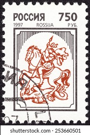 RUSSIA - CIRCA 1997: stamp printed by Russia, shows Standard postage stamp with the image of St. George conquering the dragon, circa 1997