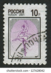 RUSSIA - CIRCA 2001: A stamp printed in Russia shows image of the Ballet, circa 2001.