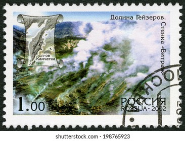 RUSSIA - CIRCA 2002: A stamp printed in Russia shows Steaming geysers, series Kamchatka Peninsula Volcanos, circa 2002