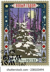 RUSSIA - CIRCA 2006: A stamp printed in Russia devoted New Year 2007, circa 2006
