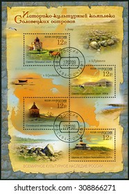 RUSSIA - CIRCA 2009: A stamp printed in Russia shows Solovetsky Monastery, series the worldwide cultural heritage in Russia. Historical - cultural complex in Solovetsky islands, circa 2009