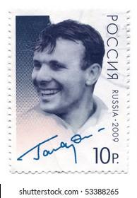 RUSSIA - CIRCA 2009: An RUSSIA Used Postage Stamp showing Portrait of Yuri Gagarin, circa 2009.