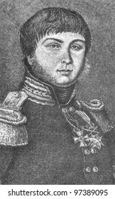 RUSSIA - CIRCA 2011: Illustration from the textbook The History of Russia, published in the Russia shows Russian commander in the war of 1812 A. Figner, circa 2011