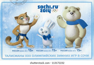 RUSSIA - CIRCA 2012: A stamp printed in RUSSIA shows mascots of Paralympic Games in Sochi 2014 - Leopard, Hare (Zayka) and Polar Bear (Mishka), circa 2012