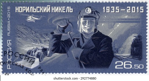 RUSSIA - CIRCA 2015: A stamp printed in Russia shows metallurgist, devoted MMC Norilsk Nickel mining and metallurgical company, the 80th anniversary of  Norilsk Nickel, circa 2015